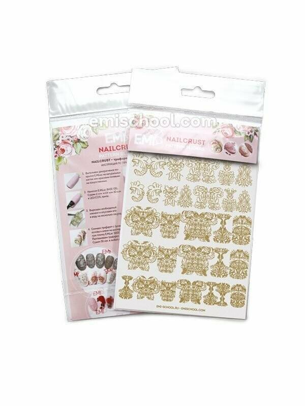 NAILCRUST Pattern Sliders Gold #4