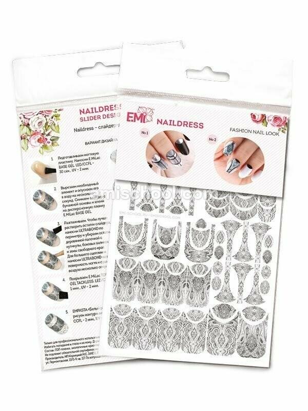 Naildress Slider Design Grey Ethnics