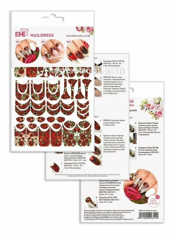 Naildress Slider Design Red Roses
