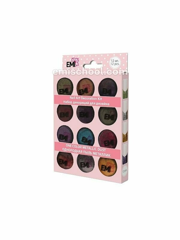 Nail art decoration kit One Color Metallic dust