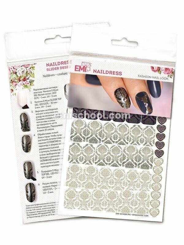 Naildress Slider Design Versailles