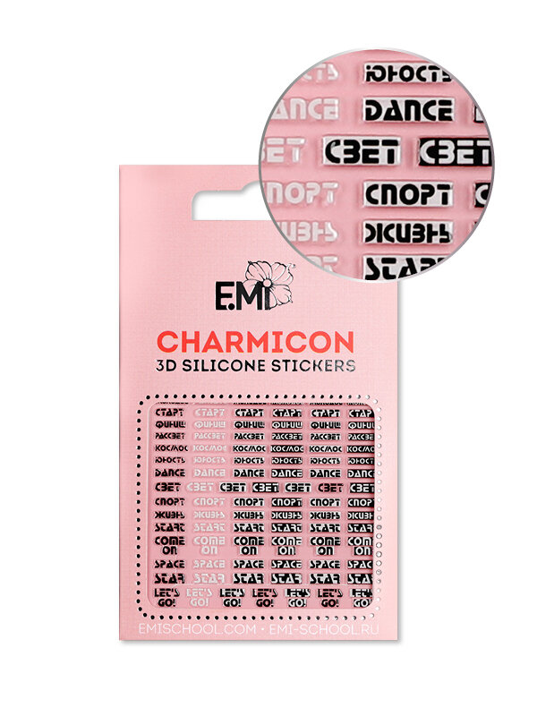 Charmicon 3D Silicone Stickers #132 Words