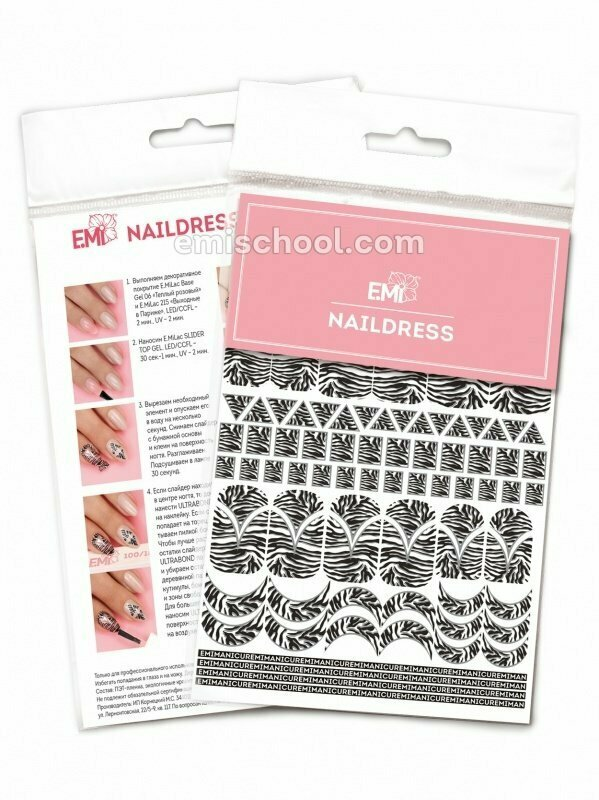 Naklejki wodne Naildress Slider Design #14 Zebra