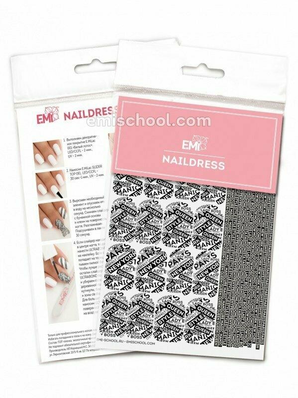 Naklejki wodne Naildress Slider Design #15 Graphics