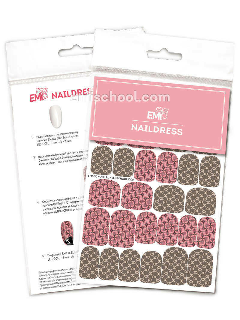 Naildress Slider Design #30 Classic Prints