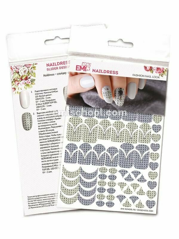 Naildress Slider Design Knitted Manicure