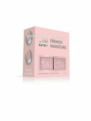 Zestaw E.MiLac French Manicure
