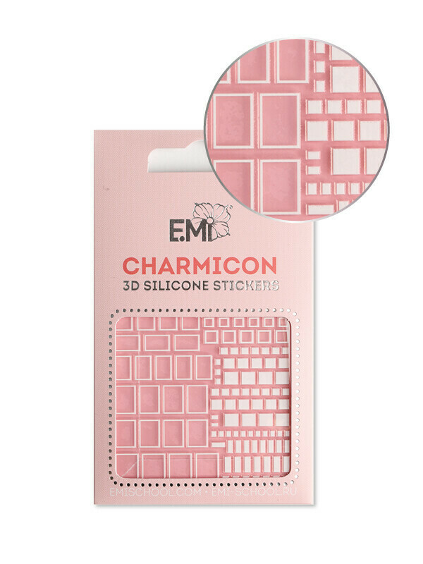 Charmicon 3D Silicone Stickers #161 Squares White