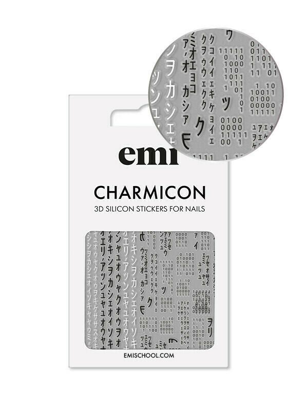 Silikonowe naklejki 3D Charmicon #171 Matrix