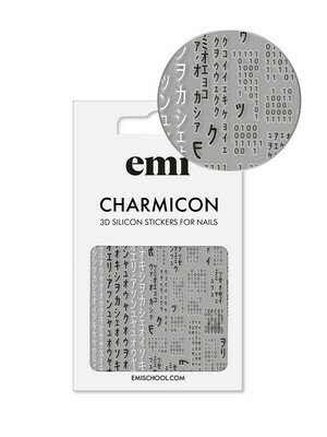 Charmicon 3D Silicone Stickers #171 Matrix