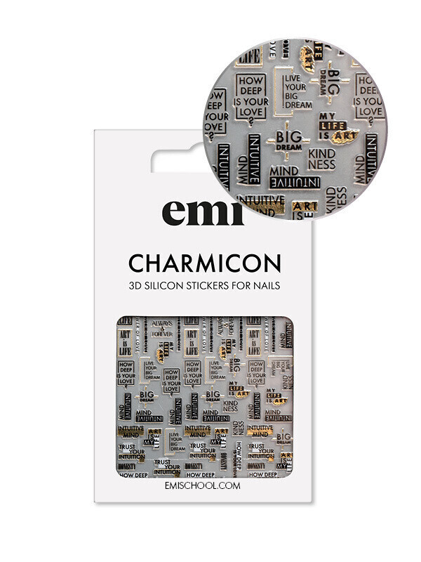 Naklejki silikonowe Charmicon 3D Silicone Stickers #195 Art is Life