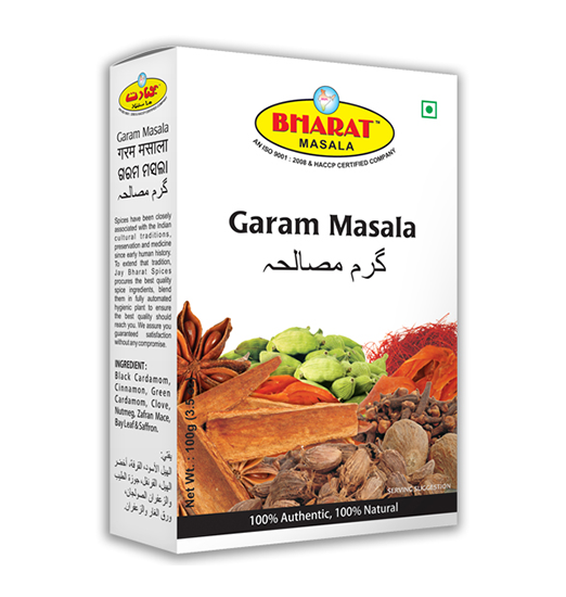 Bharat - Garam Masala 50gm