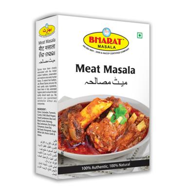 Bharat - Meat Masala 50gm