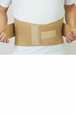 protect.lumbar sacral support