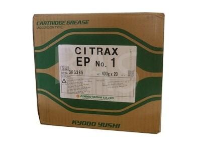 Kyodo Yushi Citrax EP No.1
