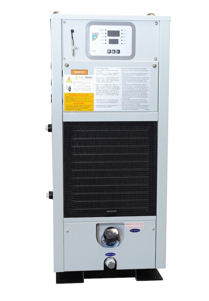 Habor Oil Cooler HBO-600PTSB