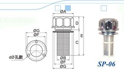Habor SP-06 Filler Breather Filter