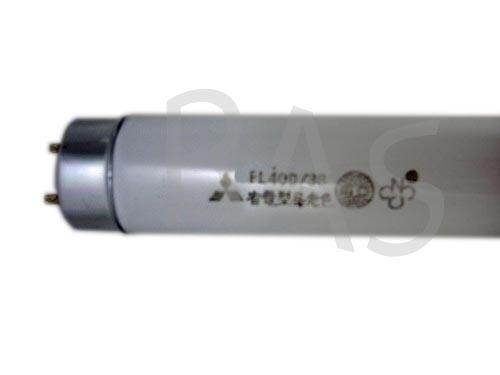 Jarrer Lighting FL40D