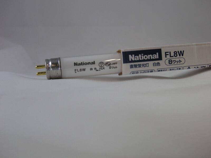 National FL8W