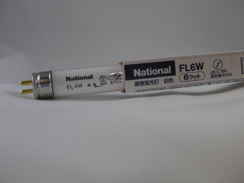 National FL6W