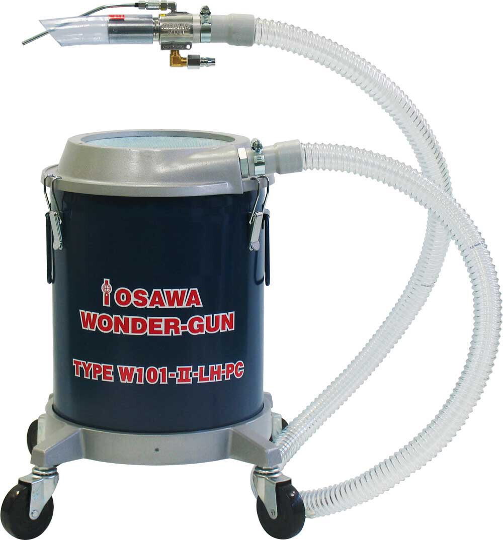 Osawa Dust Collector - Complete Unit W101-II-LH-PC