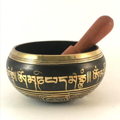 Singing Bowl Carved Brass