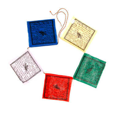 Prayer Flags, Small