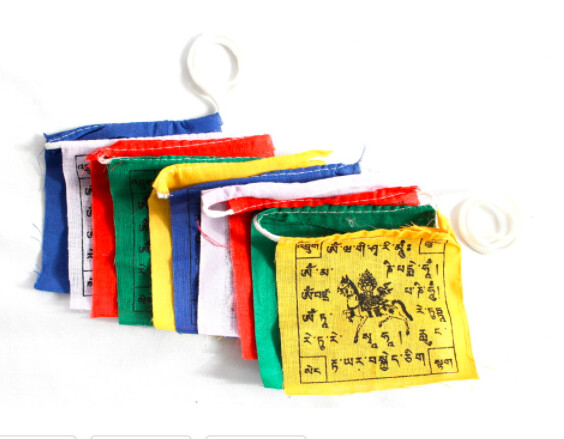 Pocket Rolled Prayer Flags