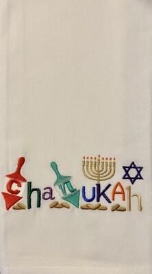 Hanukkah kitchen towels
