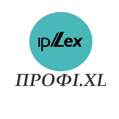 ipLex ПРОФІ.XL