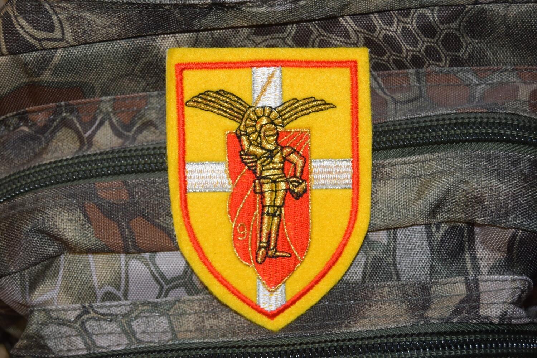 Patch militaire 9e RCP Régiment Chasseur Parachutiste