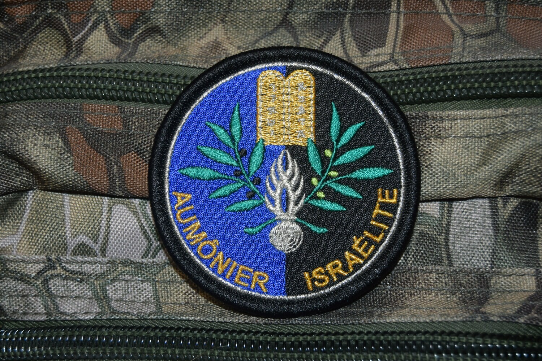 Patch Gendarmerie Aumônier Israélite