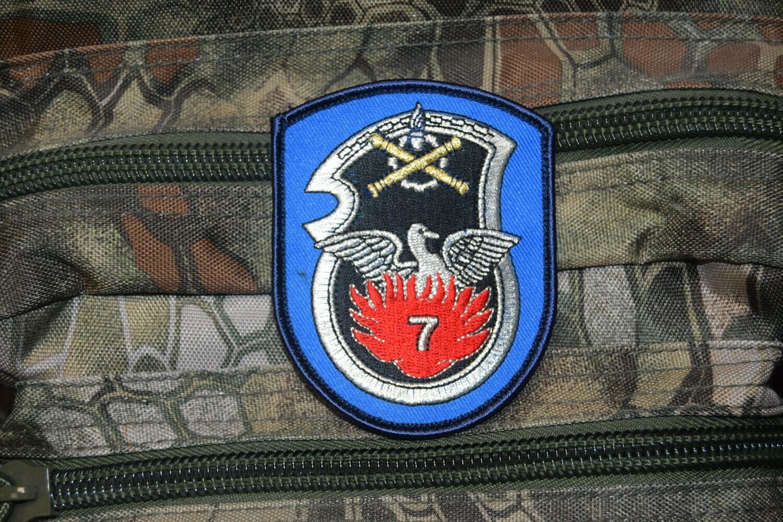 Patch militaire 7e régiment du matériel