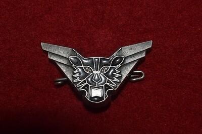 Insigne militaire 5e Régiment d'Hélicoptères de Combat RHC