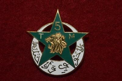 Insigne militaire 5e Régiment de Tirailleurs Marocains DRAGO H138