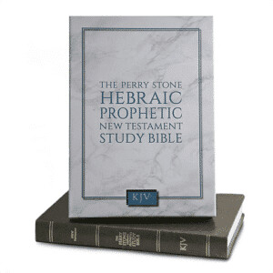 The Perry Stone Hebraic Prophetic New Testament Study Bible