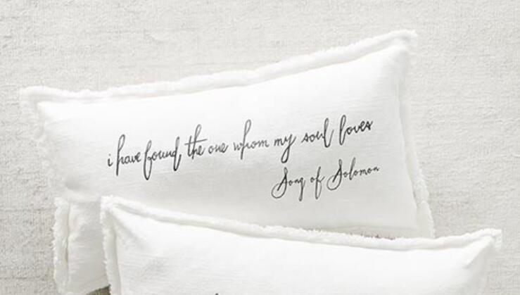 Song of Solomon Luxe Lumbar Pillow