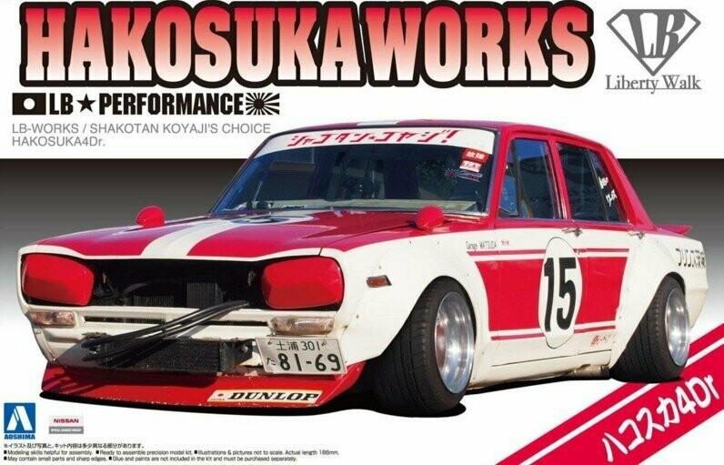 Nissan Skyline  SHAKOTAN KOYAJIS 1/24 KIT