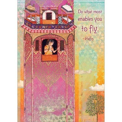 Enables you to Fly Card