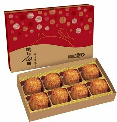 Lotus Seed Paste with Half Egg Yok Mini Moon Cake (8 pcs) | 迷你蛋黃蓮蓉月(八件)