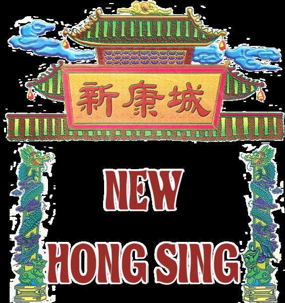 New Hong Sing