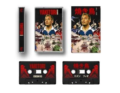 Yakitori Cassette Tape