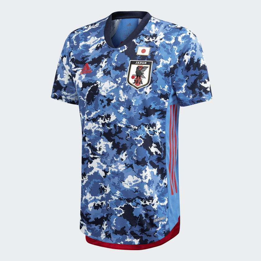 Japan Home [Player] 2020-21