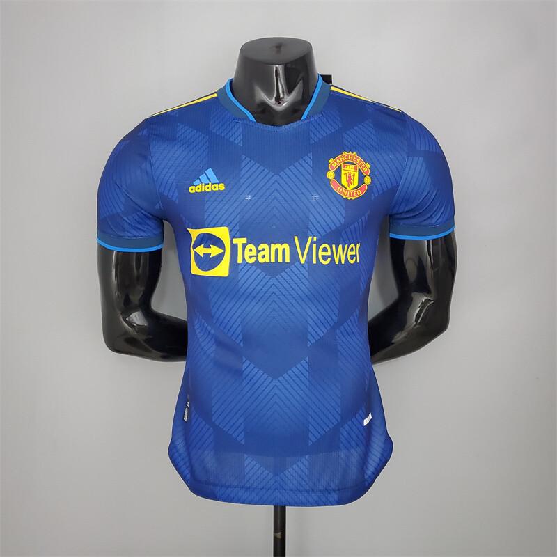 Manchester United Third [Player] Jersey 2021-22
