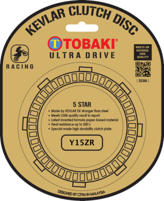 TOBAKI RACING KEVLAR CLUTCH DISC