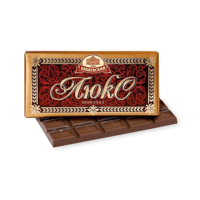 Chocolate Babaevsky Lux