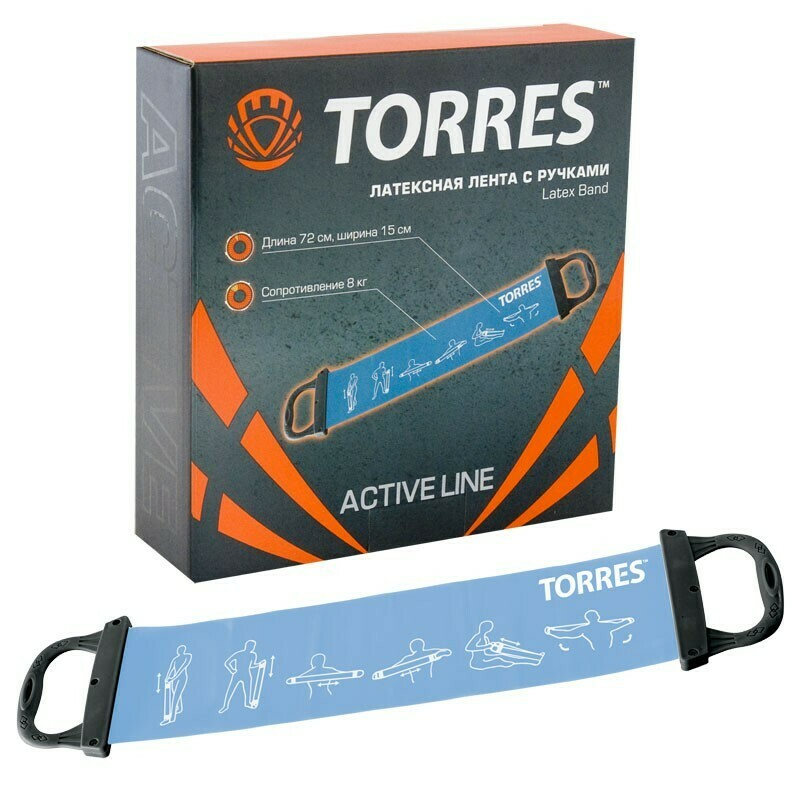 Латексная лента TORRES 8 кг