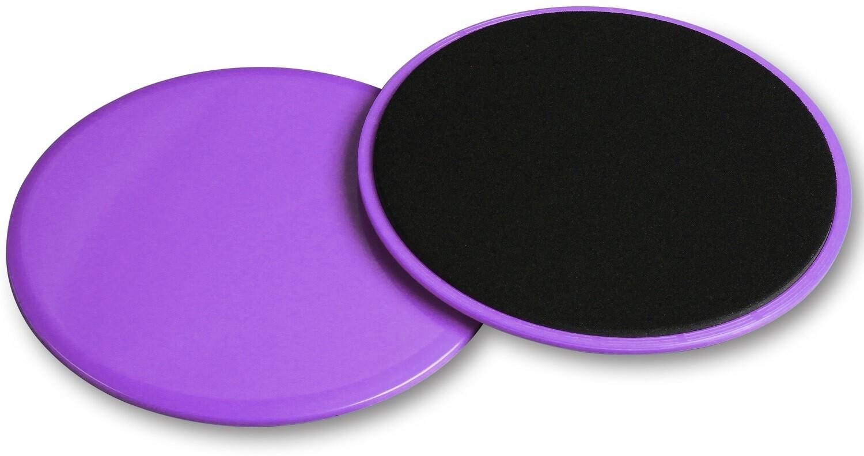 Диски для скольжения Indigo фиолетовые