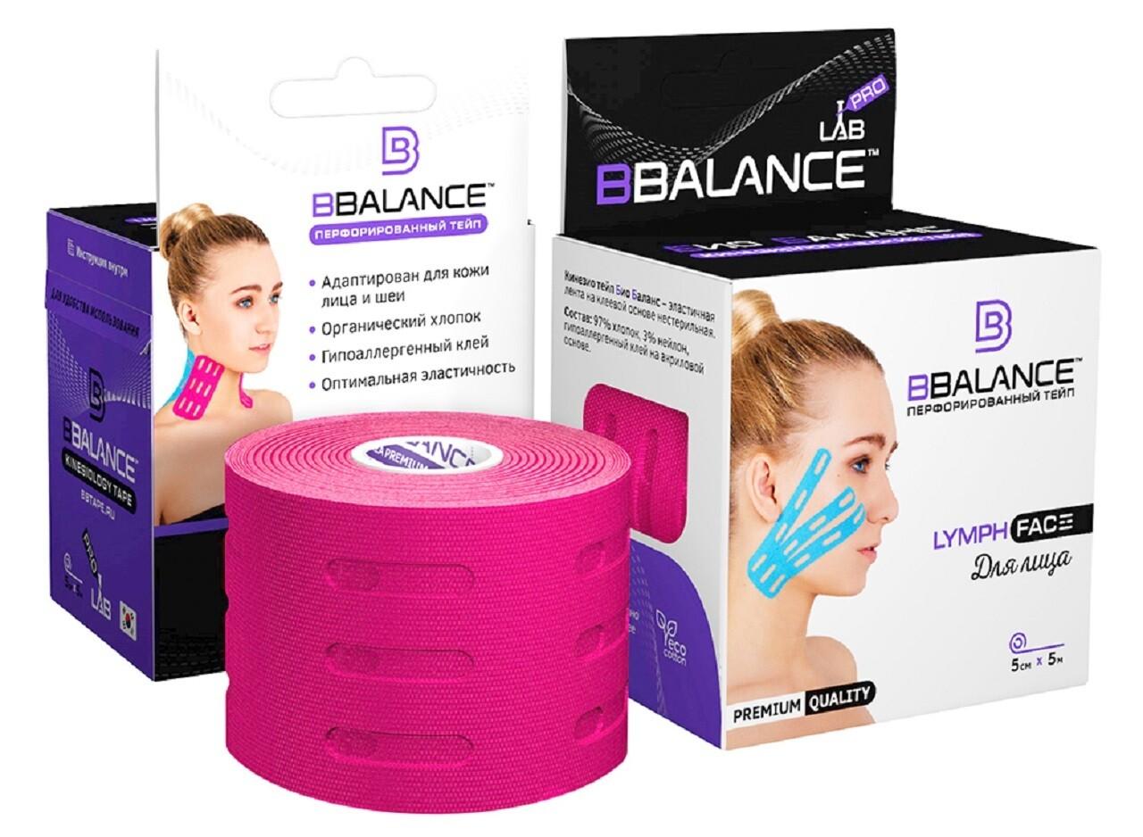 Перфорированный тейп для лица BB LYMPH FACE™ 5 см × 5 м розовый