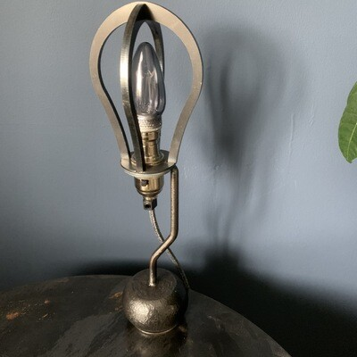 Cage Lamp With Solid Steel Base